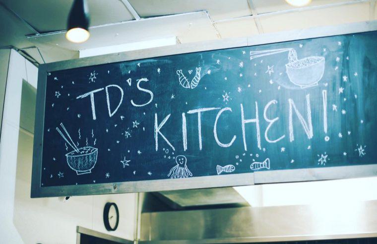 TD's Kitchen